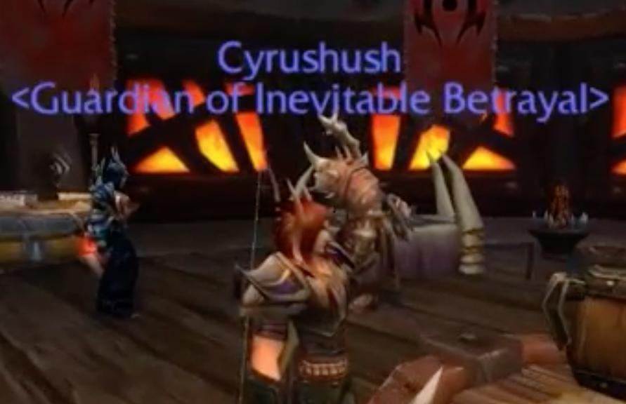 cyrushush