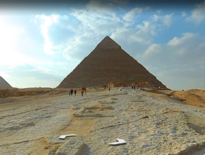 Street View image of Egyptian pyramid